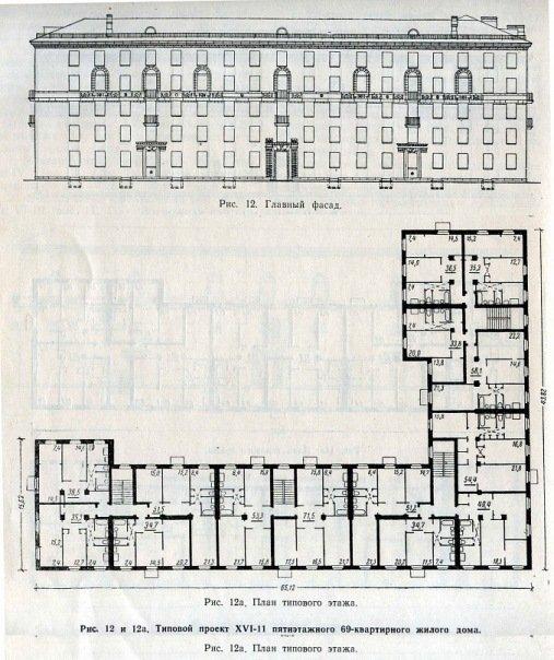 Помогите с планировкой 2-х комнатной квартиры 86 метров