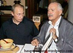 Даче Никиты Михалкова расширение Москвы больше не угрожает